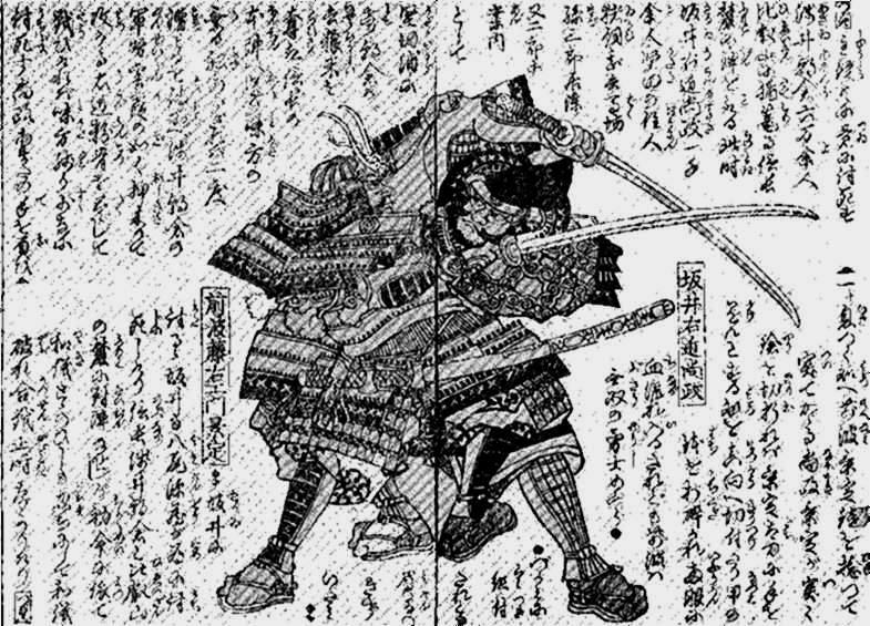 musashi_miyamoto_descontexto