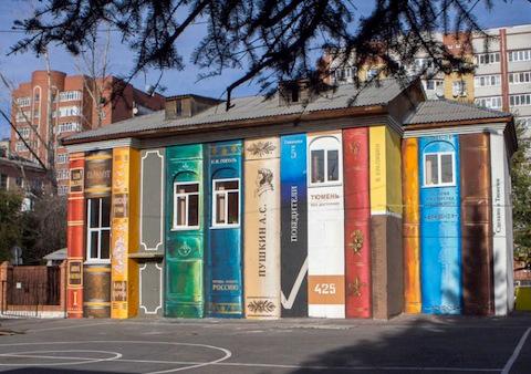 muros-literarios6